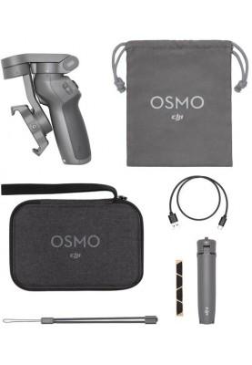 Монопод-стабилизатор DJI Osmo Mobile 3 Combo Kit (CP.OS.00000040.01)