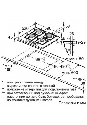Варочная поверхность газовая Bosch PPP6A6M90