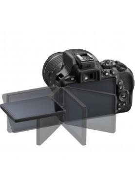 Зеркальный фотоаппарат Nikon D5600 kit (18-55mm VR)