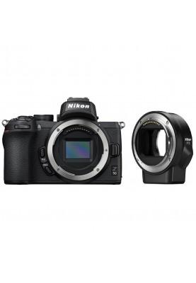 Беззеркальный фотоаппарат Nikon Z50 Body + FTZ Mount Adapter (VOA050K003)