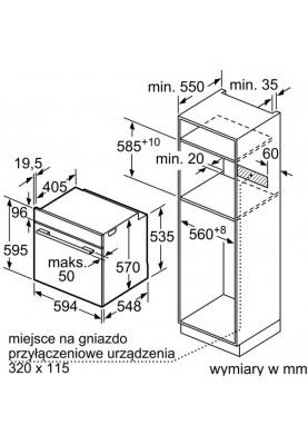 Духовка электрическая Bosch HBA254YS0