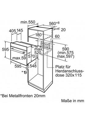 Духовка электрическая Bosch HBA334YB0