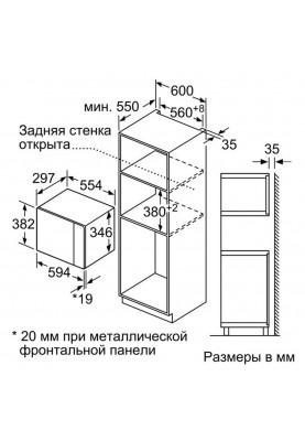 Микроволновка Bosch BFL520MB0