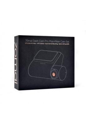 Автомобильный видеорегистратор Xiaomi 70mai Dash Cam Pro Plus A500s + Rear Cam