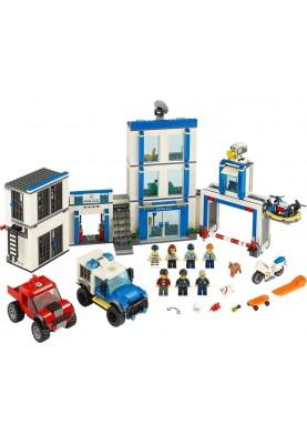 Блочный конструктор LEGO City Полицейский участок (60246)