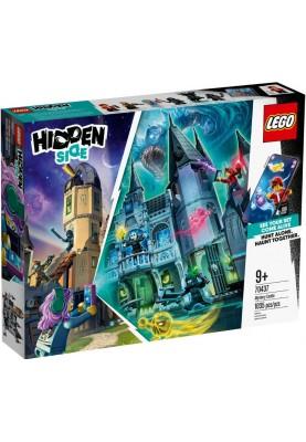 Блочный конструктор LEGO Hidden Side BB 2019 Заколдованный замок 1035 деталей (70437)