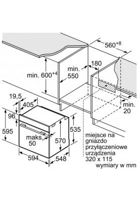 Духовка электрическая Bosch HBA2780S0