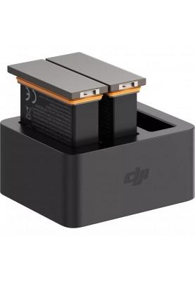 Зарядное устройство DJI Osmo Action Charging Kit (CP.OS.00000030.01)